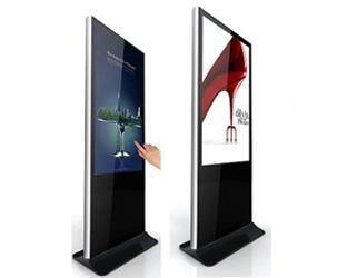 Màn quảng cáo chân đứng 43 inch AVN-QC43SIW (không cảm ứng – Window)